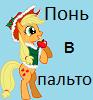 plamyachko userpic
