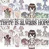 hope [hikari]