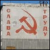 мир, Труд, СССР