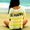 будь счастлив