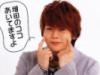 misha_ry84: inoohikabu