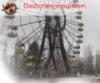 go2chernobyl userpic