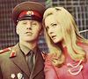солдат и девушка