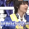 Au: Inoo Power