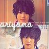 Gisselle: ariyama♥sugarwhales