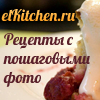 elkitchen userpic