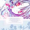 Mitsuki: Textless