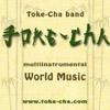 toke-cha, tokecha, токэча, токе-ча, токэ-ча