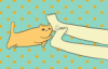кот и ноги