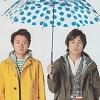Ann-chan♥: sk_umbrella