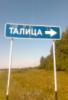 talitza2012 userpic