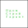 ПромСтройГарант