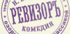 ugolok_revizora userpic