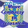 Move embassy to Jerusalem