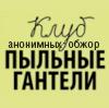 kot__matroskin