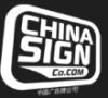 chinasignco userpic