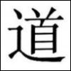 dao_de_dzin userpic