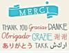 pali_mari: Merci