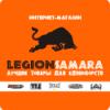 legionsamara userpic
