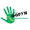 Шевчук, Тирасполь, ПМР, Приднестровье, Молдова