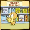 wookie_man userpic