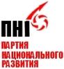 Партия национального Развития