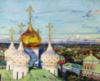 М.С. Новожилов