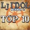 LJ Idol Top 10