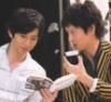 Yaru です!: Okuracchi x Maru