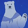 Polar Bear (Stars)