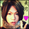 bonnie_sixthgun userpic