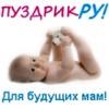 puzdrik_ru userpic