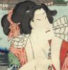 Итимура Удзаэмон XIII (Бэнтэн Кодзо)