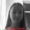4aika300 userpic