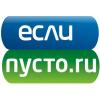Доставка продуктов на дом, доставка, продукты питания, интернет-магазин продуктов Новосибирск