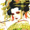 high for this: kimono