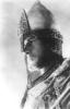 Ярославич
