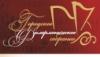 Череповец, Филармоническое собрание