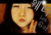 yeoreumihwa userpic