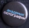akademia_photo userpic