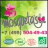 bdih, Mosquetas, bio, Натуральная косметика, ecocert