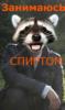 dr_gorokhov userpic