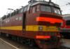 поездки, впечатления, российская железная дорога