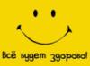 olga_neo userpic