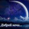 izumka_j: ночь