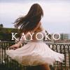 kayoko: lavendar