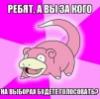 vybori_vybori userpic