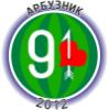 Арбузник_RU