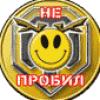 signum_1 userpic