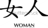 niu_ren userpic